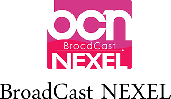 BroadCast NEXEL Broad cast